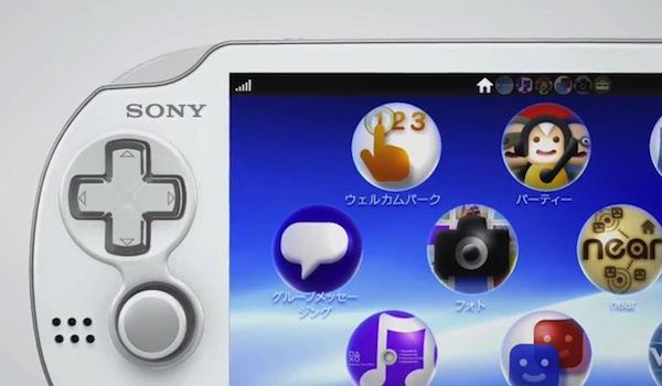 Biała PS Vita 3G/Wi-Fi, czyli piękna i niedostępna Azjatka